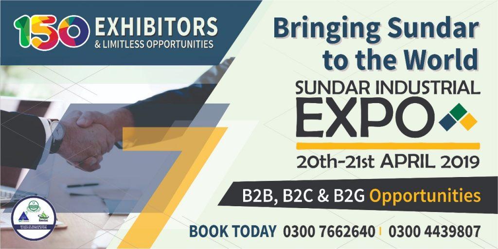 Sundar Industrial Estate – a flagship venture of PIEDMC